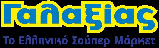 Galaxias_Logo